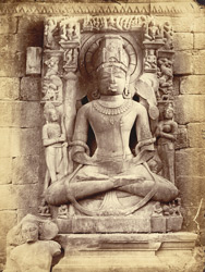 Inscribed statue of Vishnu, from Garhwa, Allahabad District.